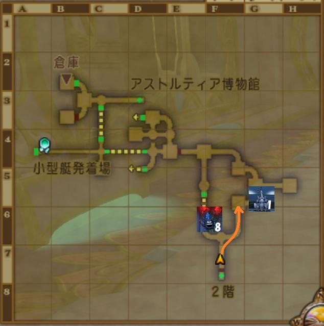 宇宙船・立入禁止区画3階の攻略マップ